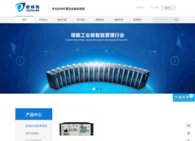 Olycom.com.cn thumbnail