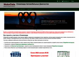 Olympiada.motordata.ru thumbnail