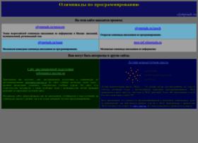 Olympiads.ru thumbnail