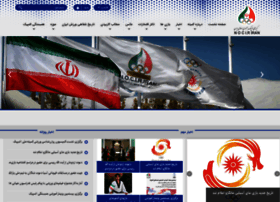 Olympic.ir thumbnail