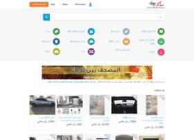 Omania.co thumbnail