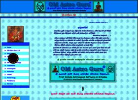 Omastroguru.com thumbnail