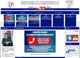 Ombudsman74.ru thumbnail