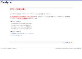 Omc-card.co.jp thumbnail
