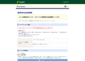 Omcplus.jp thumbnail
