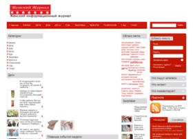 Omega-kiev.com.ua thumbnail