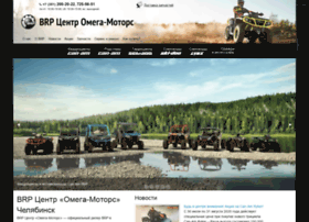 Omegamotors74.ru thumbnail