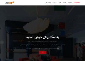 Omegaportal.net thumbnail