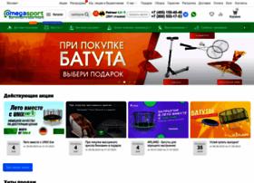 Omegasport.ru thumbnail
