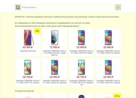 Omegasvet.ru thumbnail