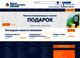 Omesc.ru thumbnail
