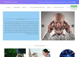Omidneurology.ir thumbnail