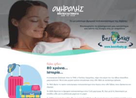 Omirolis.gr thumbnail