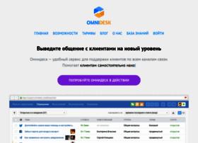 Omnidesk.ru thumbnail