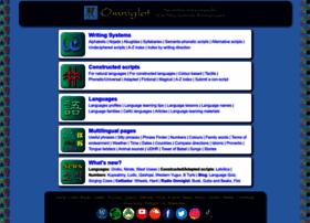 Omniglot.com thumbnail