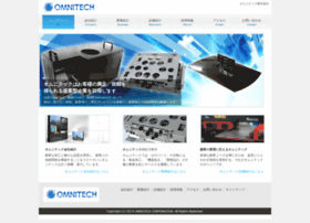 Omnitech.jp thumbnail