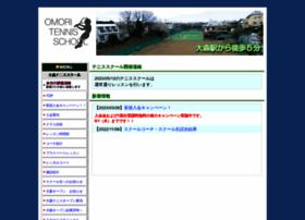 Omorits.jp thumbnail