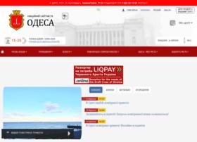 Omr.gov.ua thumbnail