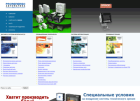 Omron-pro.ru thumbnail