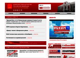Omsk-kprf.ru thumbnail