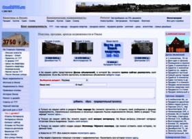 Omsk777.ru thumbnail