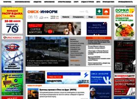 Omskinform.ru thumbnail