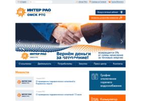 Omskrts.ru thumbnail
