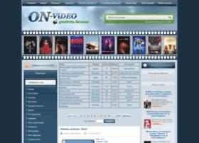 On-video.kz thumbnail