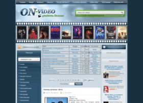 On-video.tv thumbnail