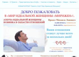 Onasiovas.ru thumbnail