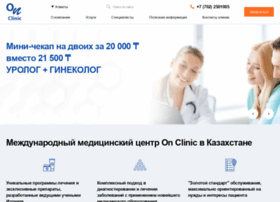 Onclinic.kz thumbnail