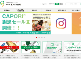 Onda.co.jp thumbnail