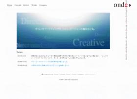 Onde.co.jp thumbnail