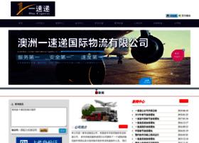 One-express.cn thumbnail