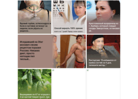 One-smi.ru thumbnail