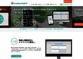 One-touchwifi.com thumbnail