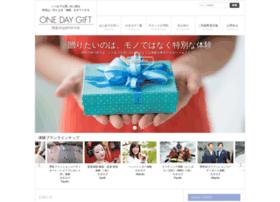 Onedaygift.jp thumbnail