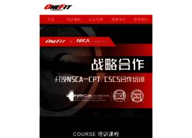Onefit.com.cn thumbnail