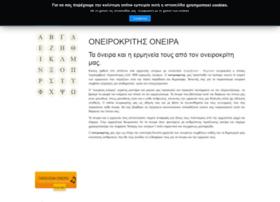 Oneirokriths-orama.gr thumbnail