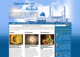 Oneislam.ru thumbnail