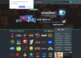 Onelike.tv thumbnail