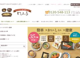 Onemile.jp thumbnail