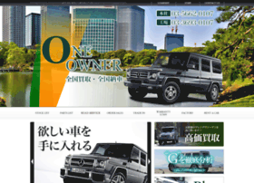 Oneowner.co.jp thumbnail