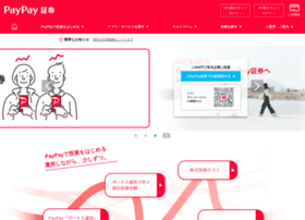 Onetapbuy.co.jp thumbnail