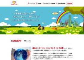 Onetime.jp thumbnail