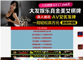 Onetogether.cn thumbnail