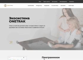 Onetrak.ru thumbnail