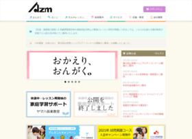 Ongaku-azmkan.co.jp thumbnail