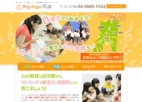 Ongakukyositsu.jp thumbnail