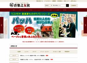 Ongakunotomo.co.jp thumbnail